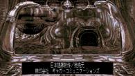 Dark Seed försökte slå mynt av H.R. Gigers mardrömslika bilder. Det blev ett mer intressant än bra spel.