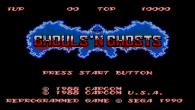 Ett erkänt hypersvårt arkadspel förvandlades i Segas händer till en betydligt mer överkomlig hemmaversion.