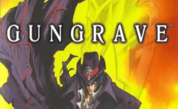 Gungrave_logo