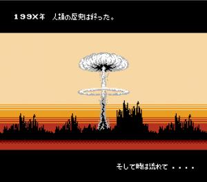 Digital Devil Story: Megami Tensei II kom till japanska NES 1990.
