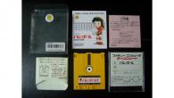 För att lansera Famicom Disk System så samlade Nintendo starka kort som Zelda, Mario, Metroid och... Volleyball?