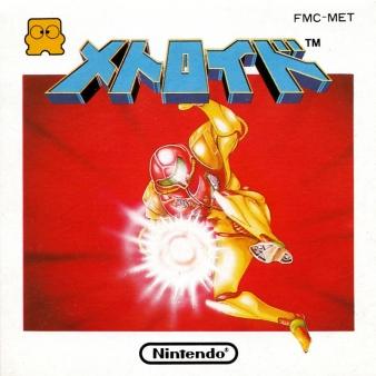Den här dagen för 30 år sedan släpptes Metroid för första gången.